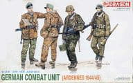 1/35 ドイツ コンバットユニット(アルデンヌ1944/45) 「'39-'45 SERIES」 [6002]