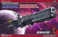 1/1500 クリエイターワークスシリーズ 宇宙海賊戦艦 アルカディア三番艦[改]強攻型 (64709)