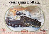 1/35 CZOLG LEKKI T50 A.A. -ソ連軍 軽戦車 T50 アップリケアーマー装備- SERIA 10 [MIR35106]