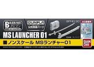 ビルダーズパーツHD MSランチャー01