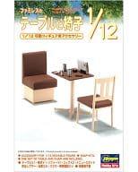 1/12可動フィギュア用アクセサリー ファミレスのテーブルと椅子 プラモデル