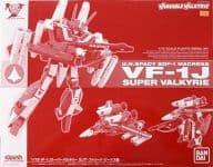1/72 VF-1J スーパーバルキリー ミリア・ファリーナ・ジーナス機 「超時空要塞マクロス」 プレミアムバンダイ限定 [0185521]