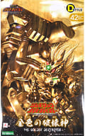 勇者王ガオガイガーFINAL D-スタイル ジェネシックガオガイガー 金色の破壊神 (NONスケール プラモデル)