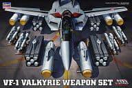 1/48 VF-1 バルキリー ウェポンセット 「超時空要塞マクロス」 [MC04]