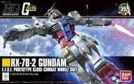 1/144 HGUC REVIVE RX-78-2 ガンダム 「機動戦士ガンダム」