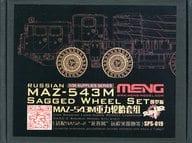 1/35 MAZ-543M タイヤセット ディティールアップパーツ [SPS-019]