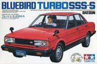 1/24 ブルーバード ターボSSS-S 「スポーツカーシリーズ No.17」 モーターライズキット [24017]