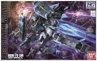 HG 機動戦士ガンダム サンダーボルト 1/144 ジム (GUNDAM THUNDERBOLT Ver.) プラモデル