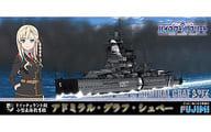 "1/700 Small direct education ship Admiral Graph · Spe ""EASY High School · Fleet Series"""