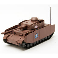 "[With benefit] 1/72 IV tank H type (D type revision) Overworking team ""Girls & Panzer movie version"" [GP 72 - 12]"