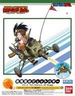 メカコレクション ドラゴンボール 4巻 孫悟空のジェットバギー