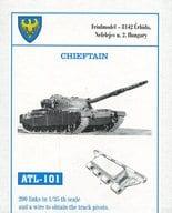1/35 チーフテン 金属製可動履帯 ディティールアップパーツ [ATL-101]