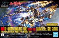 HGUC 機動戦士ガンダムNT ユニコーンガンダム3号機 フェネクス (デストロイモード) (ナラティブVer.) [ゴールドコーティング]
