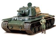 1/35 ソビエト KV-1B 重戦車 「ミリタリーミニチュアシリーズ No.142」 ディスプレイモデル [35142]