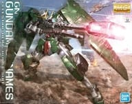 MG 1/100 ガンダムデュナメス プラモデル 『機動戦士ガンダム00』