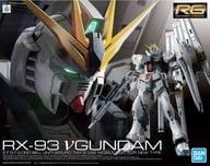 RG 1/144 νガンダム プラモデル 『機動戦士ガンダム 逆襲のシャア』