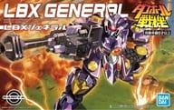 LBXジェネラル プラモデル 『ダンボール戦機』