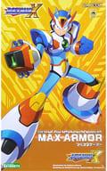 ロックマンX マックスアーマー
