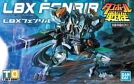 LBXフェンリル プラモデル 『ダンボール戦機』