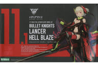 メガミデバイス BULLET KNIGHTS ランサー HELL BLAZE