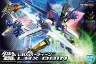 ハイパーファンクション LBXオーディーン プラモデル 『ダンボール戦機』