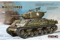 1/35 U.S. ASSAULT TANK M4A3E2 JUMBO [TS-045]