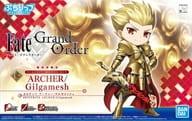 ぷちりっつ アーチャー/ギルガメッシュ 「Fate/Grand Order」 [5060259]