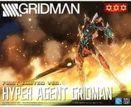 TRON-01001 SSSS.GRIDMAN グリッドマン