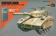 メルカバ・イスラエル主力戦車 「コンバックシリーズ ジュニアNo.2」 モーターライズキット [922]