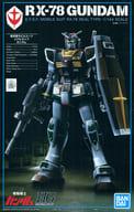1/144 HGUC RX-78-2 ガンダム 21stCENTURY REAL TYPE Ver. 「機動戦士ガンダムMSV」 [5060280]