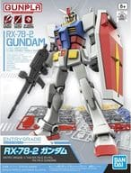 ENTRY GRADE 1/144 RX-78-2 ガンダム プラモデル