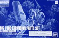1/100 MG ASW-G-08 ガンダムバルバトス用 拡張パーツセット 「機動戦士ガンダム 鉄血のオルフェンズ」 プレミアムバンダイ限定