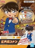ENTRY GRADE 江戸川コナン プラモデル 『名探偵コナン』