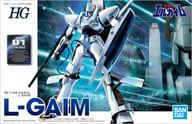 HG 1/144 エルガイム プラモデル 『重戦機エルガイム』