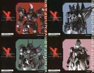 ゼノギアス ストラクチャーアーツ 1/144 スケール プラスティック モデルキット シリーズ Vol.1 全4種BOX