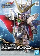 SDW HEROES アルセーヌガンダムX