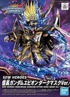 SDW HEROES 信長ガンダムエピオン ダークマスクVer.