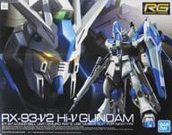RG 1/144 Hi-νガンダム