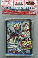 Yu-Gi-Oh ZEXAL Duelist卡片保護者(袖子)CNo.39希望女皇Hopley勝利