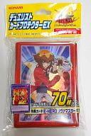 Yugioh Ogyu Duelist Card Protector EX Master of HERO