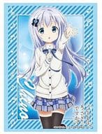 "Bushiroad Sleeve Collection High Grade Vol.1072 Is your order a rabbit ?? ""Chino"" Part.2"