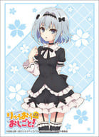 "Bushiroad Sleeve Collection High Grade Vol.1622 Ruouou's Praise! ""Sky Silver (Maid)"""
