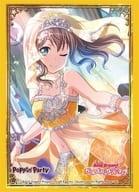 """Bushiroad Sleeve Collection High Grade Vol.1777 Bandori! Girls Band Party! """"Yamabuki Saya Part.2"""