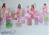 sphere-スフィア- 2011年4月~2012年3月カレンダー 「CD Spring is here」 購入特典