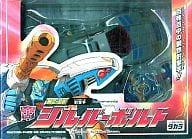 MC-08 シルバーボルト 「超ロボット生命体 トランスフォーマー マイクロン伝説」