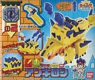 "Anchiron ""Keybots Sealed Castle Secret"" 02"