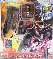 ガンダムAGE-2 ダークハウンド 「機動戦士ガンダムAGE」 ゲイジングビルダーシリーズ