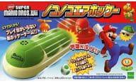 ノコノコエアホッケー 「NewスーパーマリオブラザーズWii」