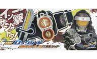 DXロックシード 仮面ライダーナックル&黒影セット 「仮面ライダー鎧武」 プレミアムバンダイ限定