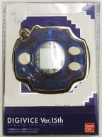 デジヴァイス Ver.15th 石田ヤマトカラー(ブルー) 「デジモンアドベンチャー」 プレミアムバンダイ限定